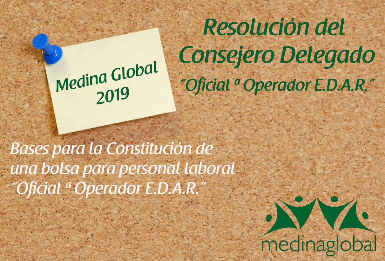 resolucion-bases-personal-laboral-oficial-edar